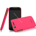 IMAK Ultrathin Matte Color Covers Hard Cases for TCL S800 - Rose