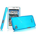 IMAK Ultrathin Matte Color Covers Hard Cases for ThL V11 - Blue