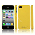 IMAK Ultrathin Matte Color Covers Hard Cases for iPhone 4G\4S - Yellow