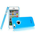 Imak ice cream hard cases covers for iPhone 5 - Blue