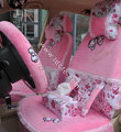 Bow Lace Universal Auto Car Seat Cover Set Short velvet 19pcs - Pink