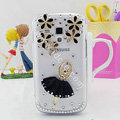 Bling Ballet Girl Crystal Cases Diamond Covers for Samsung S7562 Galaxy S Duos - Black