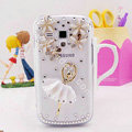 Bling Ballet Girl Crystal Cases Diamond Covers for Samsung S7562 Galaxy S Duos - White