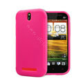 TPU Soft Cases Colorful Matte Covers Skin for HTC T528t One ST - Rose