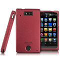 IMAK Armor Knight Full Cover Matte Color Shell Hard Cases for Motorola WX435 Triumph - Red