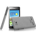 IMAK Cowboy Shell Quicksand Hard Cases Covers for Huawei U8950D C8950D G600 - Gray