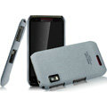IMAK Cowboy Shell Quicksand Hard Cases Covers for Motorola XT760 - Gray