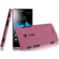 IMAK Cowboy Shell Quicksand Hard Cases Covers for Sony Ericsson LT28i Xperia ion - Purple