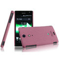 IMAK Cowboy Shell Quicksand Hard Cases Covers for Sony Ericsson LT29i Xperia Hayabusa Xperia GX/TX - Purple