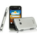 IMAK Titanium Color Covers Hard Cases for Samsung S5820 - Silver