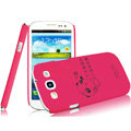 IMAK Ultrathin Cartoon Color Covers Hard Cases for Samsung Galaxy SIII S3 I9300 I9308 I939 I535 - Rose