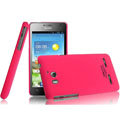 IMAK Ultrathin Matte Color Covers Hard Cases for Huawei U8950D C8950D G600 - Rose