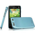 IMAK Ultrathin Matte Color Covers Hard Cases for Motorola MT917 - Blue