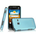 IMAK Ultrathin Matte Color Covers Hard Cases for Samsung S5820 - Blue