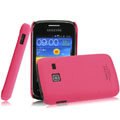 IMAK Ultrathin Matte Color Covers Hard Cases for Samsung S6102 Galaxy Y Duos - Rose