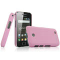 IMAK Ultrathin Matte Color Covers Hard Cases for Samsung i589 - Pink