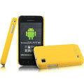 IMAK Ultrathin Matte Color Covers Hard Cases for Samsung i809 - Yellow
