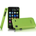 IMAK Ultrathin Matte Color Covers Hard Cases for Samsung i9008L - Green