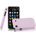 IMAK Ultrathin Matte Color Covers Hard Cases for Samsung i9008L - Pink