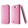IMAK Slim leather Cases Luxury Holster Covers for Samsung N7100 GALAXY Note2 - Pink