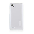 Nillkin Colourful Hard Cases Covers Skin for HTC T528d One SC - White