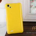 Nillkin Colourful Hard Cases Covers Skin for HTC T528d One SC - Yellow