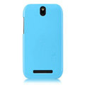 Nillkin Colourful Hard Cases Covers Skin for HTC T528t One ST - Blue