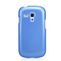 Nillkin Colourful Hard Cases Skin Covers for Samsung I8190 GALAXY SIII Mini - Blue