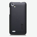Nillkin Super Matte Hard Cases Skin Covers for HTC T528d One SC - Black