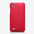 Nillkin Super Matte Hard Cases Skin Covers for HTC T528d One SC - Red