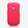Nillkin Super Matte Hard Cases Skin Covers for Samsung I8190 GALAXY SIII Mini - Red