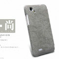 Nillkin leather Cases Holster Covers Skin for HTC T528d One SC - Gray