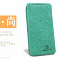 Nillkin leather Cases Holster Covers Skin for HTC T528d One SC - Green