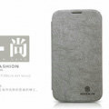 Nillkin leather Cases Holster Covers Skin for Samsung N7100 GALAXY Note2 - Gray