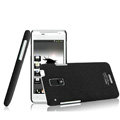 IMAK Cowboy Shell Quicksand Hard Cases Covers for HTC J Z321e - Black