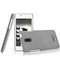 IMAK Cowboy Shell Quicksand Hard Cases Covers for HTC J Z321e - Gray