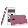 IMAK Cowboy Shell Quicksand Hard Cases Covers for HTC J Z321e - Purple