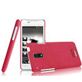 IMAK Cowboy Shell Quicksand Hard Cases Covers for HTC J Z321e - Rose