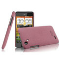 IMAK Cowboy Shell Quicksand Hard Cases Covers for HTC T528d One SC - Purple