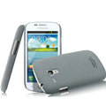 IMAK Cowboy Shell Quicksand Hard Cases Covers for Samsung I8190 GALAXY SIII Mini - Gray