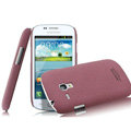IMAK Cowboy Shell Quicksand Hard Cases Covers for Samsung I8190 GALAXY SIII Mini - Purple