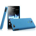 IMAK Cowboy Shell Quicksand Hard Cases Covers for Sony Ericsson ST23i Xperia miro - Blue