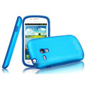IMAK Metal Hard Cases Color Covers for Samsung I8190 GALAXY SIII Mini - Blue