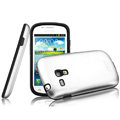IMAK Metal Hard Cases Color Covers for Samsung I8190 GALAXY SIII Mini - Silver
