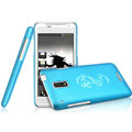 IMAK Ultrathin Dragon Color Covers Hard Cases for HTC J Z321e - Blue