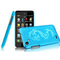 IMAK Ultrathin Dragon Color Covers Hard Cases for HTC T528d One SC - Blue