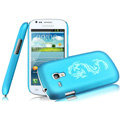 IMAK Ultrathin Dragon Color Covers Hard Cases for Samsung I8190 GALAXY SIII Mini - Blue