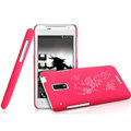 IMAK Ultrathin Flower Color Covers Hard Cases for HTC J Z321e - Rose