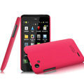 IMAK Ultrathin Matte Color Covers Hard Cases for HTC T528d One SC - Rose