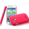 IMAK Ultrathin Matte Color Covers Hard Cases for Samsung I8190 GALAXY SIII Mini - Rose